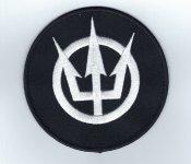 kleiner Aufnäher Prong Logo